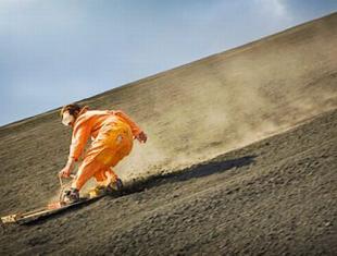 volcano-boarding_Xxi8U_6648_310x235