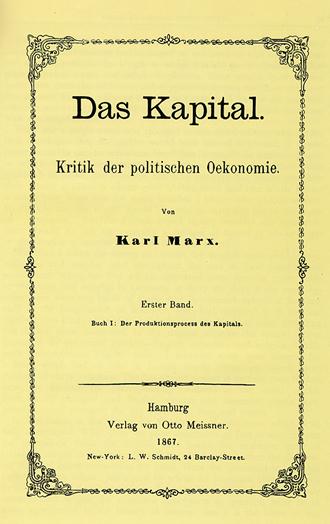MarxCapital